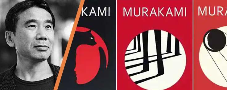 Esquerda: Haruki Murakami, Direita: Capas de seus livros redesenhados pelo designer e ilustrador Noma Bar